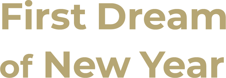 First Dream of New Year